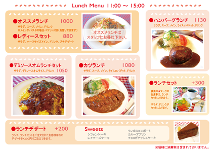 lunch_P1_s