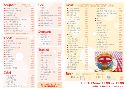 lunch_P2_s